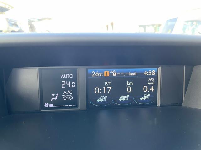 2.0i-Sリミテッドアイサイト 4WD 禁煙 レーダークルーズコントロール 純正SDナビ フルセグTV BLUETOOTH バックカメラ パワーシート ETC HIDオートライト フォグランプ 純正17インチアルミ 車線逸脱防止装置(22枚目)