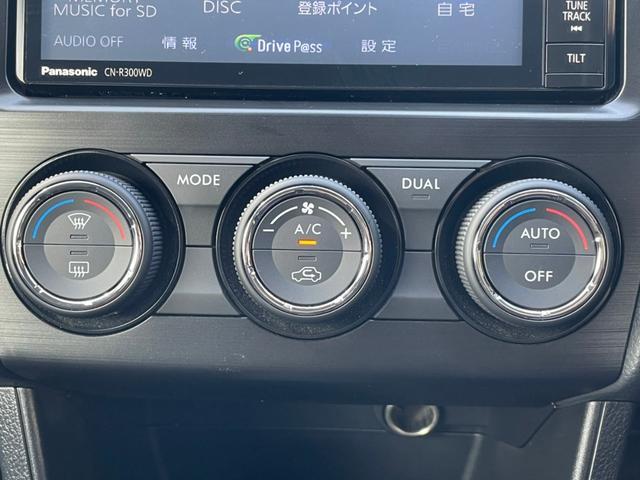 2.0i-Sリミテッドアイサイト 4WD 禁煙 レーダークルーズコントロール 純正SDナビ フルセグTV BLUETOOTH バックカメラ パワーシート ETC HIDオートライト フォグランプ 純正17インチアルミ 車線逸脱防止装置(28枚目)