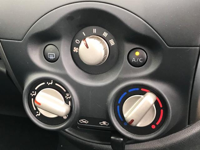 X FOUR パートタイム4WD 禁煙車 スマートキー プッシュスタート CDオーディオ AUX 横滑防止装置 スペアキー(21枚目)