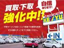 L 4WD・禁煙・夏冬タイヤ有・純正SDナビ・フルセグTV・CD・DVD・Bluetooth・ETC・アイドリングストップ・キーレス・社外14インチアルミ(39枚目)