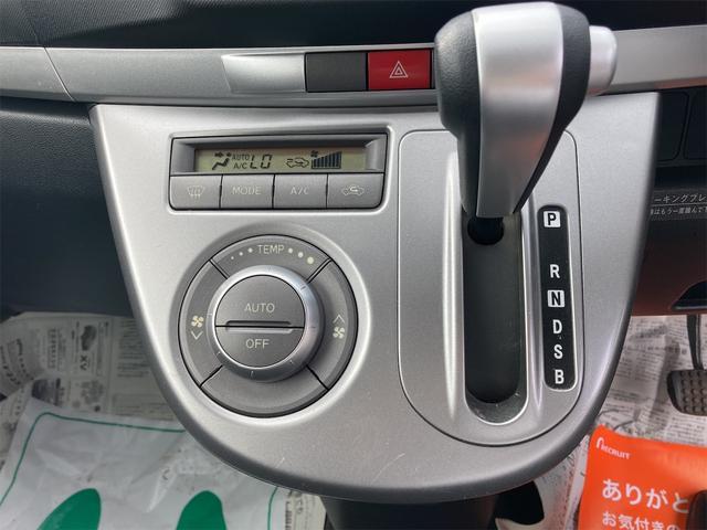 カスタム XC エディション 4WD ナビ レッド CVT AC AW 4名乗り オーディオ付 スマートキー(7枚目)