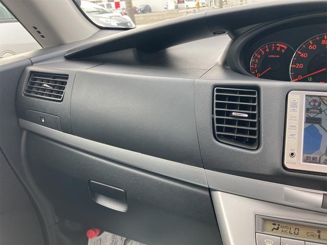 カスタム XC エディション 4WD ナビ レッド CVT AC AW 4名乗り オーディオ付 スマートキー(8枚目)