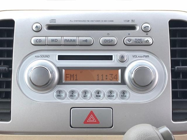 純正オーディオ。CD,MD、AM・FMラジオ、操作可能!ナビへの変更なども承っておりますので、お気軽にご相談ください!