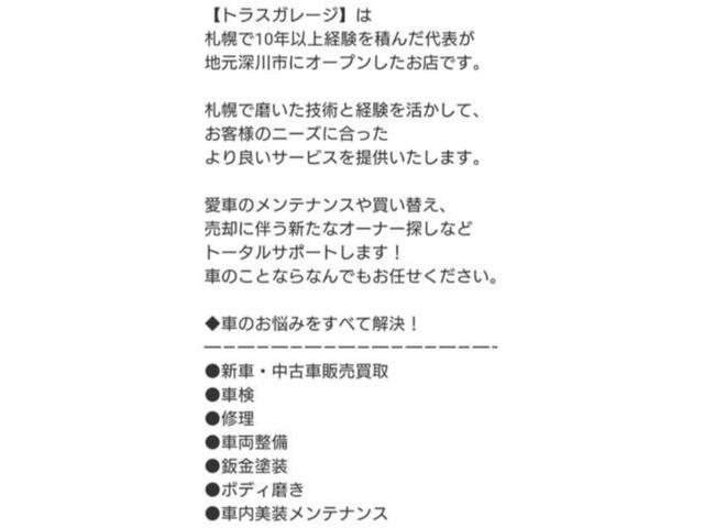 ジーノ(35枚目)