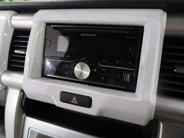 G シートヒーター・オートエアコン・アイドリングストップ・電動格納ミラー・ヘッドライトレベライザー・衝突安全ボディ・盗難防止装置・キーレスエントリー・ハロゲンヘッドライト・黒内装・プライバシーガラス(2枚目)