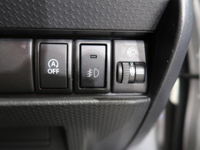 G シートヒーター・オートエアコン・アイドリングストップ・電動格納ミラー・ヘッドライトレベライザー・衝突安全ボディ・盗難防止装置・キーレスエントリー・ハロゲンヘッドライト・黒内装・プライバシーガラス(4枚目)