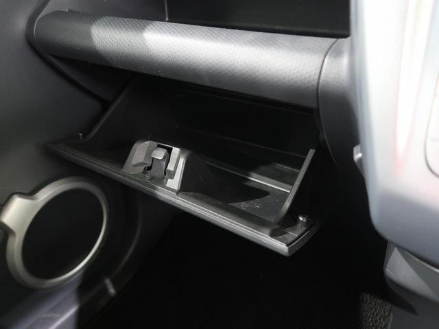 G シートヒーター・オートエアコン・アイドリングストップ・電動格納ミラー・ヘッドライトレベライザー・衝突安全ボディ・盗難防止装置・キーレスエントリー・ハロゲンヘッドライト・黒内装・プライバシーガラス(38枚目)