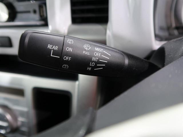 G シートヒーター・オートエアコン・アイドリングストップ・電動格納ミラー・ヘッドライトレベライザー・衝突安全ボディ・盗難防止装置・キーレスエントリー・ハロゲンヘッドライト・黒内装・プライバシーガラス(41枚目)