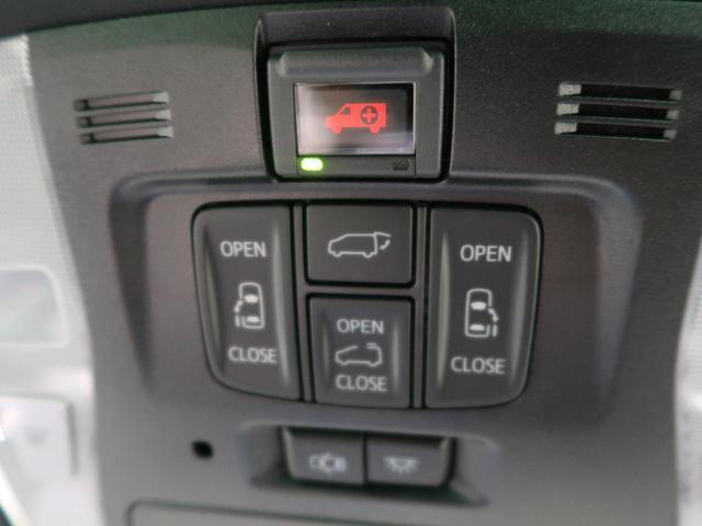 エグゼクティブラウンジS 禁煙車 4WD ムーンルーフ 寒冷地仕様 10型メーカーナビ 後席モニター 衝突被害軽減装置 両側パワスラ 前席中列シートヒーター LEDヘッドライト オートハイビーム 白革シート ETC 禁煙車(6枚目)