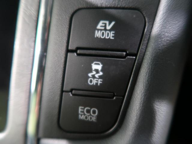 エグゼクティブラウンジS 禁煙車 4WD ムーンルーフ 寒冷地仕様 10型メーカーナビ 後席モニター 衝突被害軽減装置 両側パワスラ 前席中列シートヒーター LEDヘッドライト オートハイビーム 白革シート ETC 禁煙車(52枚目)