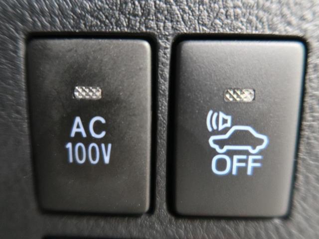 エグゼクティブラウンジS 禁煙車 4WD ムーンルーフ 寒冷地仕様 10型メーカーナビ 後席モニター 衝突被害軽減装置 両側パワスラ 前席中列シートヒーター LEDヘッドライト オートハイビーム 白革シート ETC 禁煙車(60枚目)
