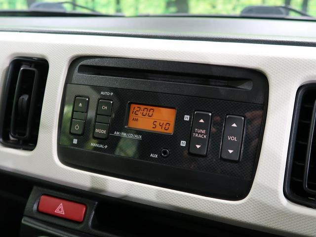 L 4WD HIDヘッドランプ 純正カーオーデイオ 横滑り防止装置 ヘッドライトレベライザー ETC シートヒーター アイドリングストップ 社外アルミホイール キーレスキー(2枚目)