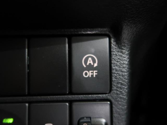 L 4WD HIDヘッドランプ 純正カーオーデイオ 横滑り防止装置 ヘッドライトレベライザー ETC シートヒーター アイドリングストップ 社外アルミホイール キーレスキー(3枚目)