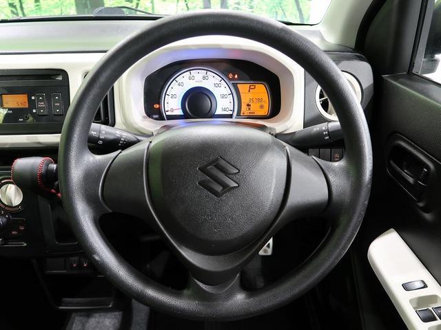 L 4WD HIDヘッドランプ 純正カーオーデイオ 横滑り防止装置 ヘッドライトレベライザー ETC シートヒーター アイドリングストップ 社外アルミホイール キーレスキー(35枚目)
