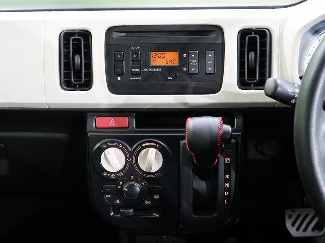 L 4WD HIDヘッドランプ 純正カーオーデイオ 横滑り防止装置 ヘッドライトレベライザー ETC シートヒーター アイドリングストップ 社外アルミホイール キーレスキー(38枚目)