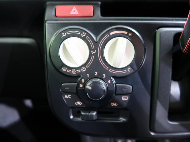 L 4WD HIDヘッドランプ 純正カーオーデイオ 横滑り防止装置 ヘッドライトレベライザー ETC シートヒーター アイドリングストップ 社外アルミホイール キーレスキー(40枚目)