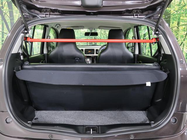 L 4WD HIDヘッドランプ 純正カーオーデイオ 横滑り防止装置 ヘッドライトレベライザー ETC シートヒーター アイドリングストップ 社外アルミホイール キーレスキー(41枚目)