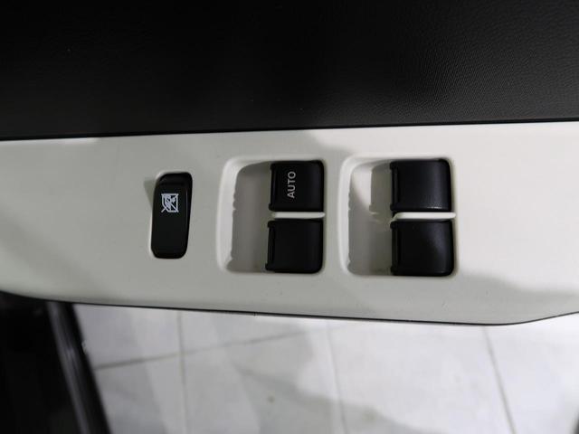 L 4WD HIDヘッドランプ 純正カーオーデイオ 横滑り防止装置 ヘッドライトレベライザー ETC シートヒーター アイドリングストップ 社外アルミホイール キーレスキー(43枚目)