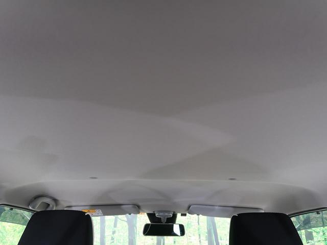 L 禁煙車 4WD 衝突被害軽減装置 SDナビ 前席シートヒーター クリアランスソナー レーンアシスト ETC 地デジナビ アイドリングストップ(35枚目)