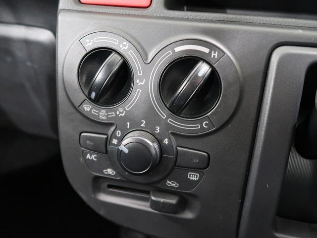 L 禁煙車 4WD 衝突被害軽減装置 SDナビ 前席シートヒーター クリアランスソナー レーンアシスト ETC 地デジナビ アイドリングストップ(44枚目)