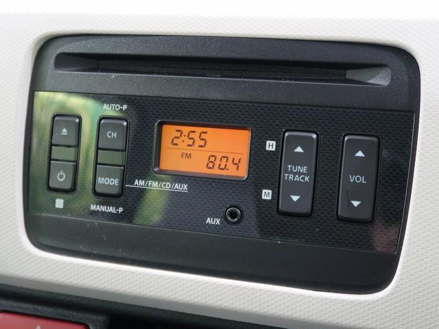 F 4WD 禁煙車 運転席シートヒーター キーレスエントリー 横滑り防止装置 盗難防止システム(4枚目)