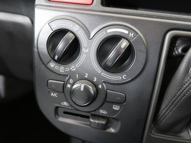 F 4WD 禁煙車 運転席シートヒーター キーレスエントリー 横滑り防止装置 盗難防止システム(8枚目)