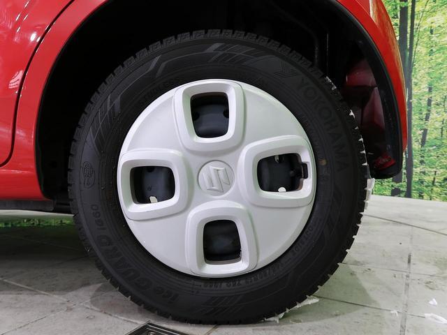 F 4WD 禁煙車 運転席シートヒーター キーレスエントリー 横滑り防止装置 盗難防止システム(24枚目)