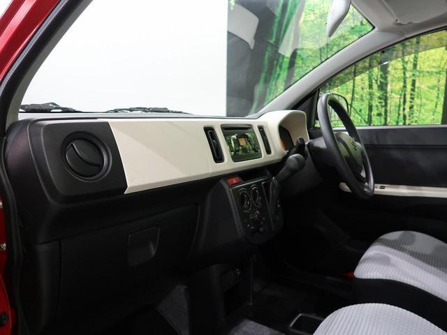 F 4WD 禁煙車 運転席シートヒーター キーレスエントリー 横滑り防止装置 盗難防止システム(26枚目)