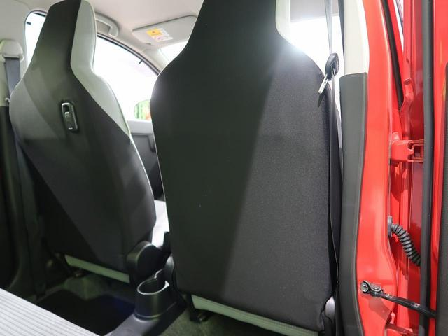 F 4WD 禁煙車 運転席シートヒーター キーレスエントリー 横滑り防止装置 盗難防止システム(32枚目)