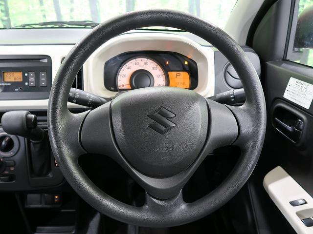 F 4WD 禁煙車 運転席シートヒーター キーレスエントリー 横滑り防止装置 盗難防止システム(35枚目)