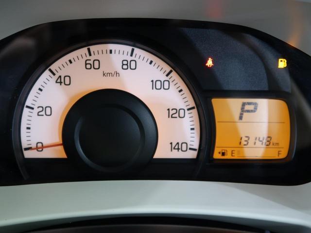 F 4WD 禁煙車 運転席シートヒーター キーレスエントリー 横滑り防止装置 盗難防止システム(36枚目)