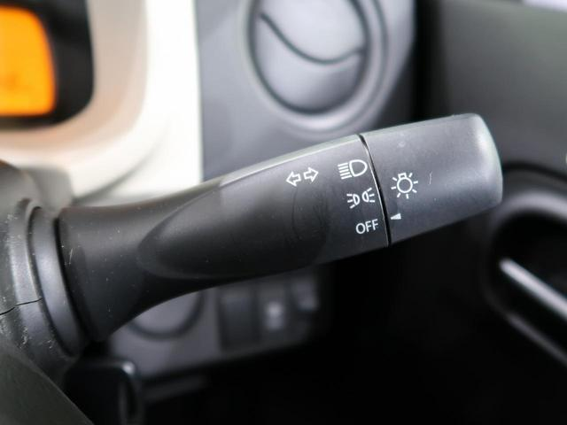 F 4WD 禁煙車 運転席シートヒーター キーレスエントリー 横滑り防止装置 盗難防止システム(38枚目)
