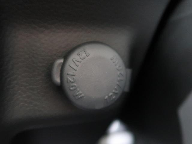 F 4WD 禁煙車 運転席シートヒーター キーレスエントリー 横滑り防止装置 盗難防止システム(41枚目)