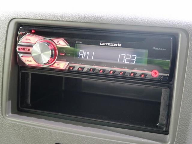 G 禁煙車 4WD 社外カーオーディオ 前席シートヒーター ETC スマートキー プッシュスタート アイドリングストップ ドアバイザー 電動格納ミラー(4枚目)
