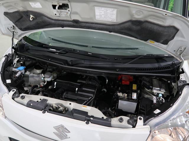 G 禁煙車 4WD 社外カーオーディオ 前席シートヒーター ETC スマートキー プッシュスタート アイドリングストップ ドアバイザー 電動格納ミラー(25枚目)