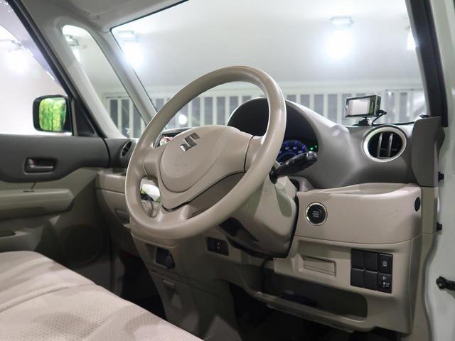 G 禁煙車 4WD 社外カーオーディオ 前席シートヒーター ETC スマートキー プッシュスタート アイドリングストップ ドアバイザー 電動格納ミラー(31枚目)