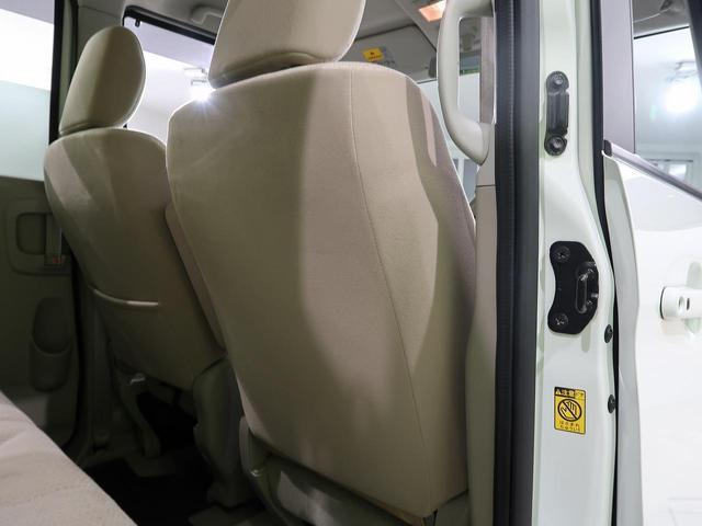 G 禁煙車 4WD 社外カーオーディオ 前席シートヒーター ETC スマートキー プッシュスタート アイドリングストップ ドアバイザー 電動格納ミラー(32枚目)
