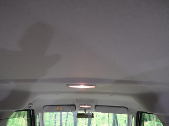 G 禁煙車 4WD 社外カーオーディオ 前席シートヒーター ETC スマートキー プッシュスタート アイドリングストップ ドアバイザー 電動格納ミラー(33枚目)