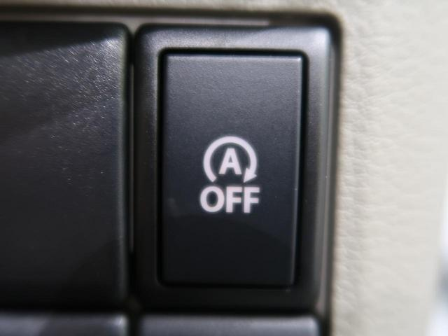 G 禁煙車 4WD 社外カーオーディオ 前席シートヒーター ETC スマートキー プッシュスタート アイドリングストップ ドアバイザー 電動格納ミラー(43枚目)
