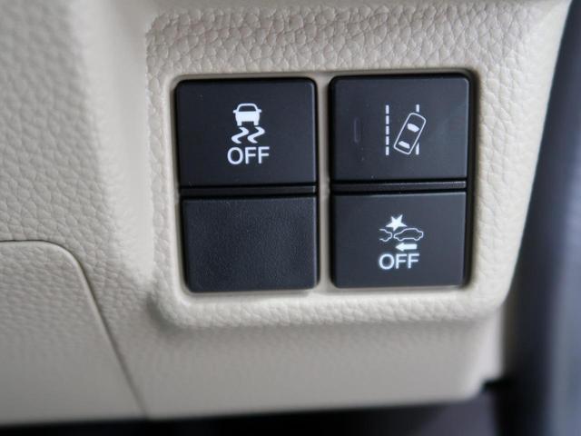 G・Lホンダセンシング 禁煙車 4WD 衝突被害軽減装置 レーダークルコン LEDヘッドライト オートハイビーム 前席シートヒーター バックカメラ ETC クリアランスソナー スマートキー アイドリングストップ(5枚目)