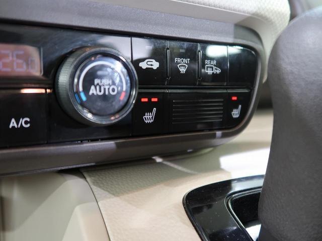 G・Lホンダセンシング 禁煙車 4WD 衝突被害軽減装置 レーダークルコン LEDヘッドライト オートハイビーム 前席シートヒーター バックカメラ ETC クリアランスソナー スマートキー アイドリングストップ(7枚目)