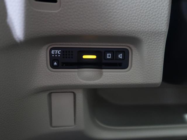 G・Lホンダセンシング 禁煙車 4WD 衝突被害軽減装置 レーダークルコン LEDヘッドライト オートハイビーム 前席シートヒーター バックカメラ ETC クリアランスソナー スマートキー アイドリングストップ(8枚目)