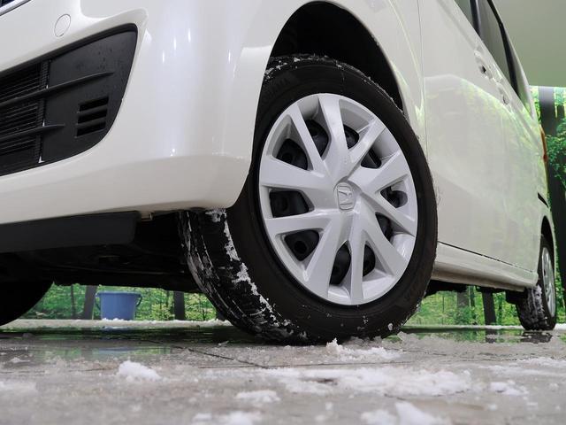G・Lホンダセンシング 禁煙車 4WD 衝突被害軽減装置 レーダークルコン LEDヘッドライト オートハイビーム 前席シートヒーター バックカメラ ETC クリアランスソナー スマートキー アイドリングストップ(13枚目)