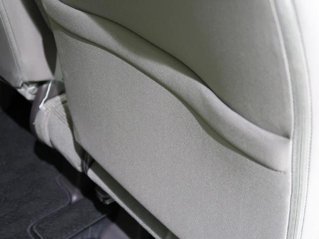 G・Lホンダセンシング 禁煙車 4WD 衝突被害軽減装置 レーダークルコン LEDヘッドライト オートハイビーム 前席シートヒーター バックカメラ ETC クリアランスソナー スマートキー アイドリングストップ(31枚目)