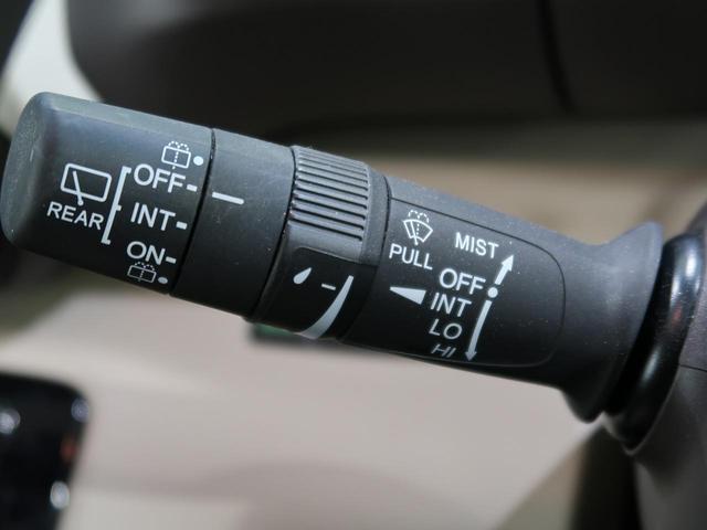 G・Lホンダセンシング 禁煙車 4WD 衝突被害軽減装置 レーダークルコン LEDヘッドライト オートハイビーム 前席シートヒーター バックカメラ ETC クリアランスソナー スマートキー アイドリングストップ(39枚目)