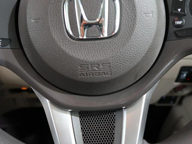 G・Lホンダセンシング 禁煙車 4WD 衝突被害軽減装置 レーダークルコン LEDヘッドライト オートハイビーム 前席シートヒーター バックカメラ ETC クリアランスソナー スマートキー アイドリングストップ(42枚目)