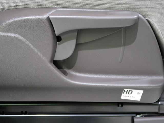 G・Lホンダセンシング 禁煙車 4WD 衝突被害軽減装置 レーダークルコン LEDヘッドライト オートハイビーム 前席シートヒーター バックカメラ ETC クリアランスソナー スマートキー アイドリングストップ(43枚目)