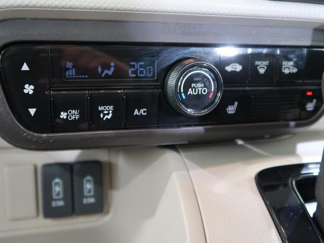 G・Lホンダセンシング 禁煙車 4WD 衝突被害軽減装置 レーダークルコン LEDヘッドライト オートハイビーム 前席シートヒーター バックカメラ ETC クリアランスソナー スマートキー アイドリングストップ(44枚目)