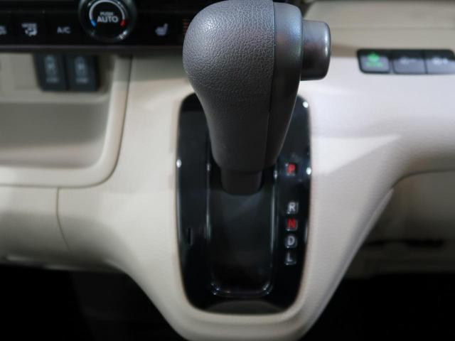 G・Lホンダセンシング 禁煙車 4WD 衝突被害軽減装置 レーダークルコン LEDヘッドライト オートハイビーム 前席シートヒーター バックカメラ ETC クリアランスソナー スマートキー アイドリングストップ(45枚目)