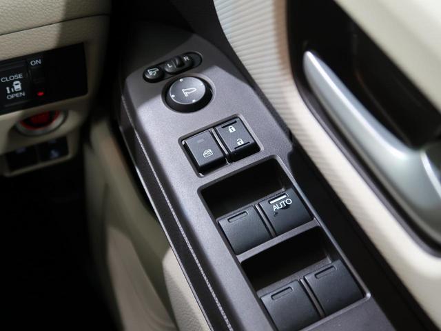 G・Lホンダセンシング 禁煙車 4WD 衝突被害軽減装置 レーダークルコン LEDヘッドライト オートハイビーム 前席シートヒーター バックカメラ ETC クリアランスソナー スマートキー アイドリングストップ(46枚目)